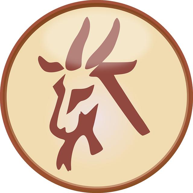 goat-159029_640