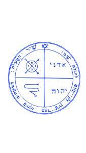 霊的なものから守る、木星の第3の護符