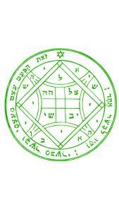金星の第4の護符