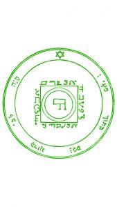 金星の第5の護符