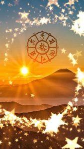 全ての厄を払い幸運を引き寄せる六字真言と富士山の待ち受け画像