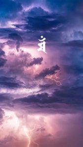 文殊蔵菩薩様の梵字と待ち受け(マン)