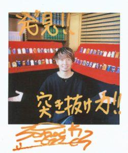 スッキリ 2019年10月17日(木)放送~第4弾~でショックアイさんが訪れたパワースポットは銀座山野楽器前!
