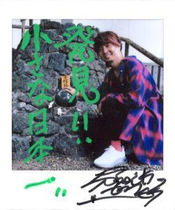 スッキリ 2019年9月27日(金)放送~第2弾~ショックアイさんが訪れたパワースポットは富士塚めぐり!
