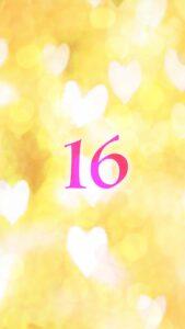 2021年最強の携帯番号下4桁、第2位「16」、意味と待ち受け