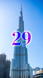 世界一高いブルジュ・ハリファの待受画像、数字の29入りのと何も入っていないもの